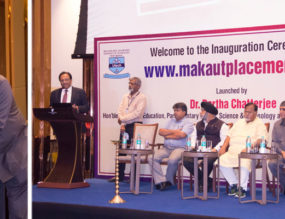 Makaut Launches An E Portal  The First Of Its Kind In India