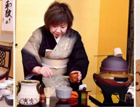 Capturing The Calm At A Japanese Tea Ceremony