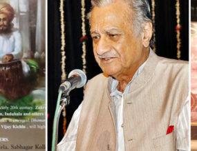 Tawaif – Presented By Pt. Vijay Kichlu