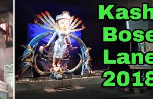 Durga Puja at Kashi Bose Lane