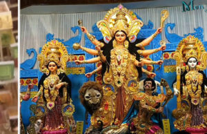 Durga Pujas at Hedua Park And the Enchanted Garden