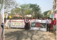 The Global Mentoring Walk in Support of International Women's Day